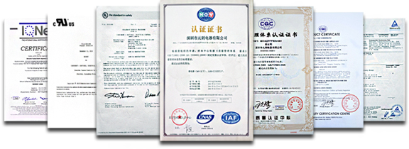 国际权威认证