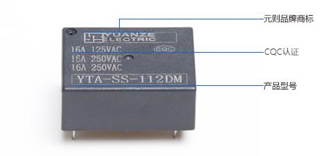 YTA-SS-112DM