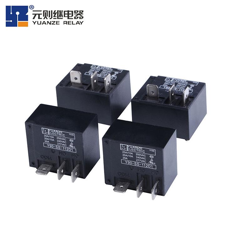 转换20a小型继电器厂家