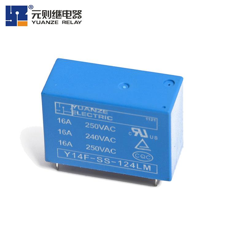 24V常开小型继电器-Y14F
