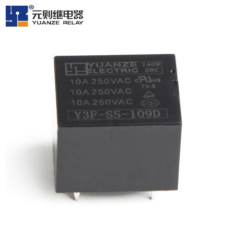 9V豆浆机继电器-Y3F