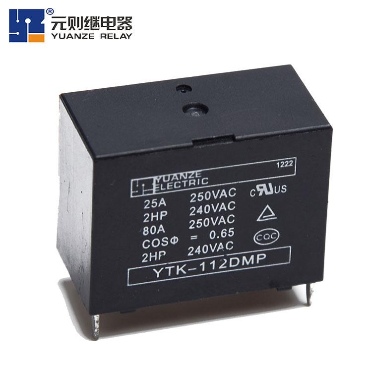 小型功率继电器-YTK
