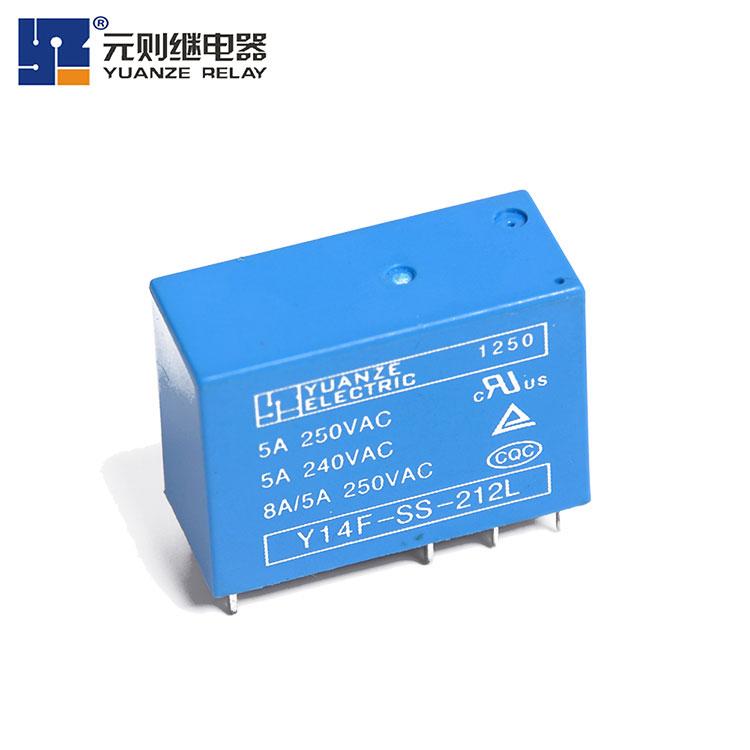 8A小功率继电器-Y14F
