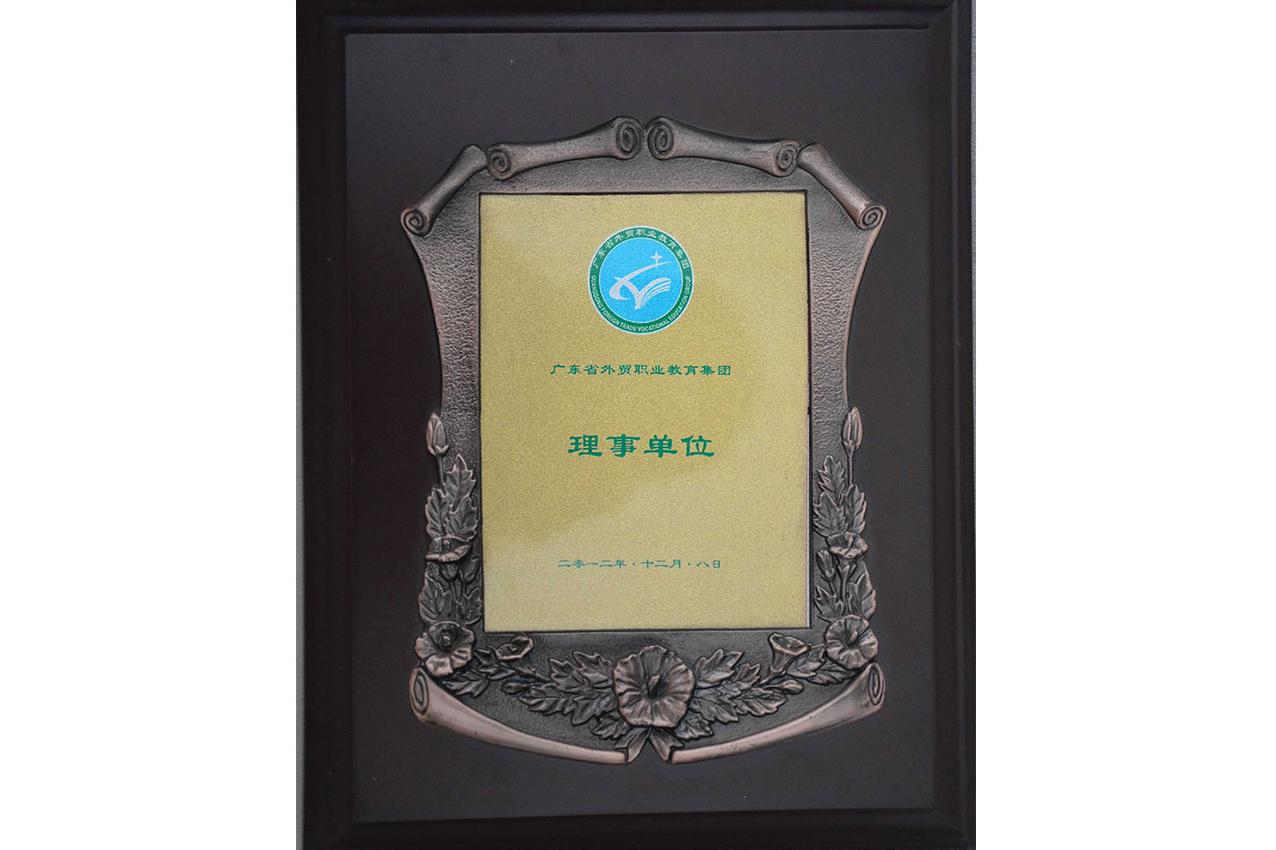 理shidanwei