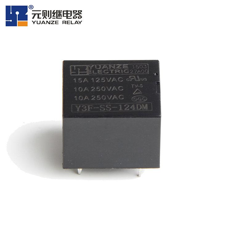 24v小型电磁继电器生产厂家t73-Y3F