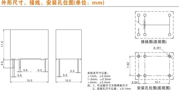 电路 电路图 电子 原理图 630_319