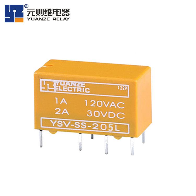 东莞小型8脚小功率继电器厂家-YSV