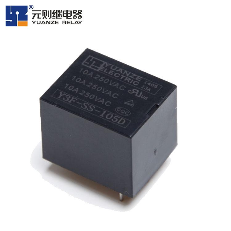 5v10a深圳小型电磁继电器厂家-Y3F