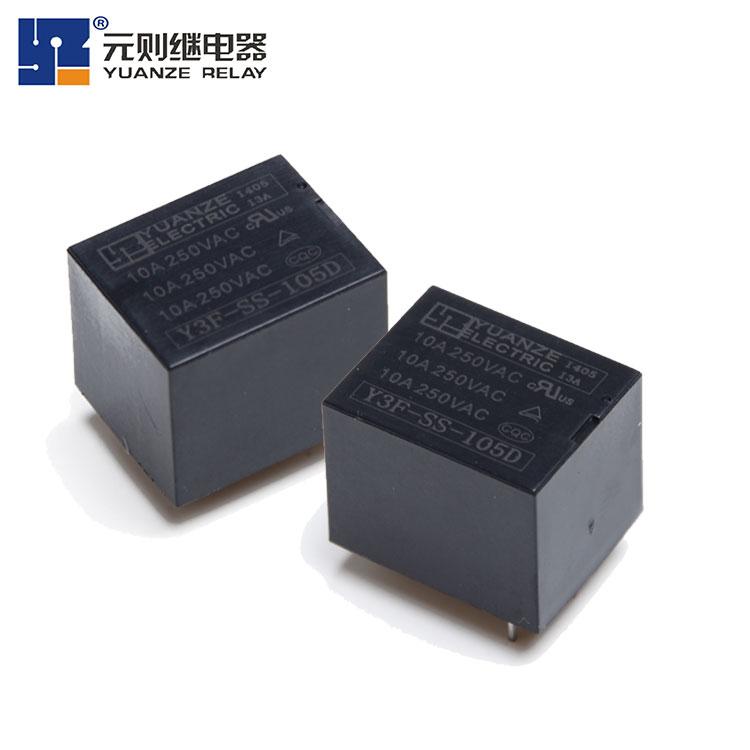 5V10a继电器