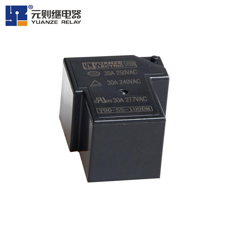 9v常开小型继电器-Y90