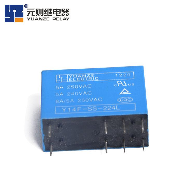 继电器转换型5A8脚-Y14F