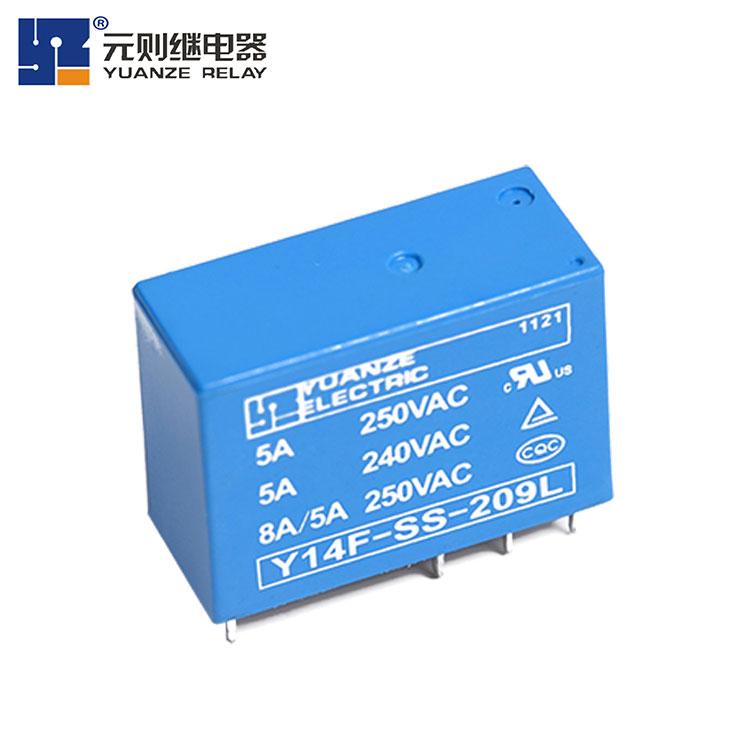 9V伏8a功率继电器-Y14F