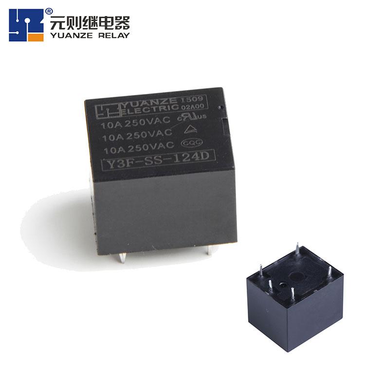 24伏电磁继电器10A