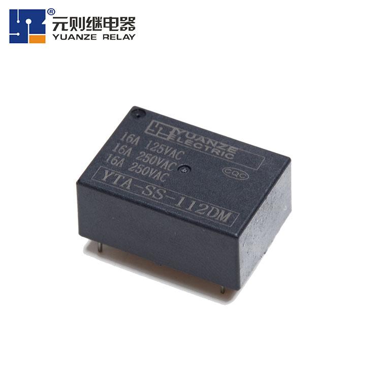 T76常开小型继电器16A-YTA
