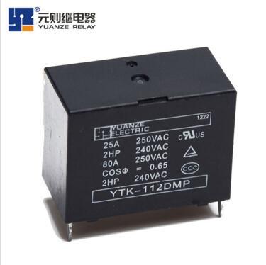 广东继电器生产厂家,首选元则继电器