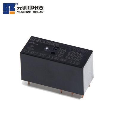 深圳元则电器的12v16a继电器用户  遍布天涯海角!