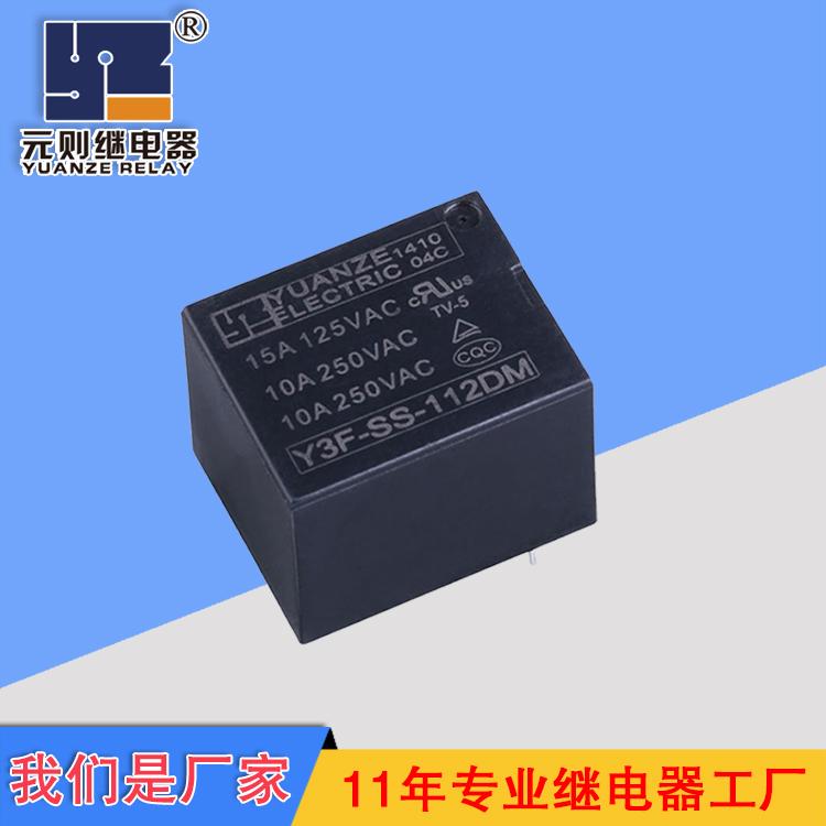 【3FF继电器】高品质3FF继电器-深圳市元则电器有限公司!