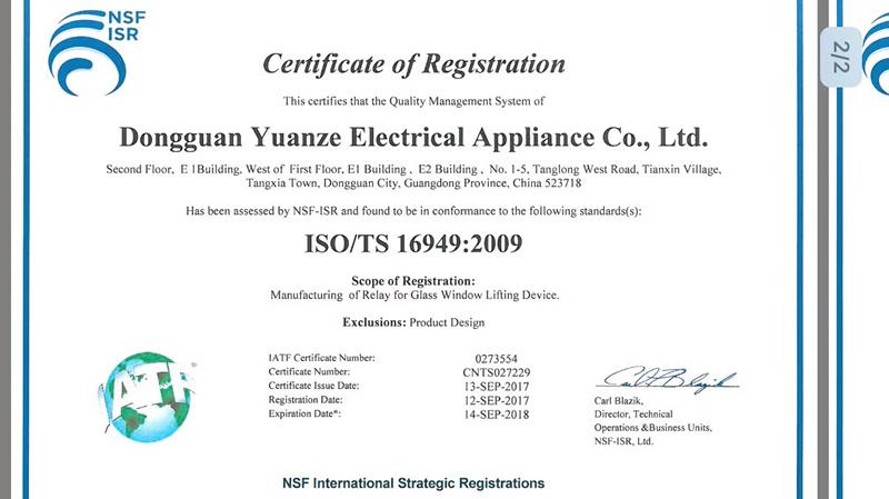【元则快讯】热烈庆祝我司元则继电器荣获得TS16949质量管理体系证书!