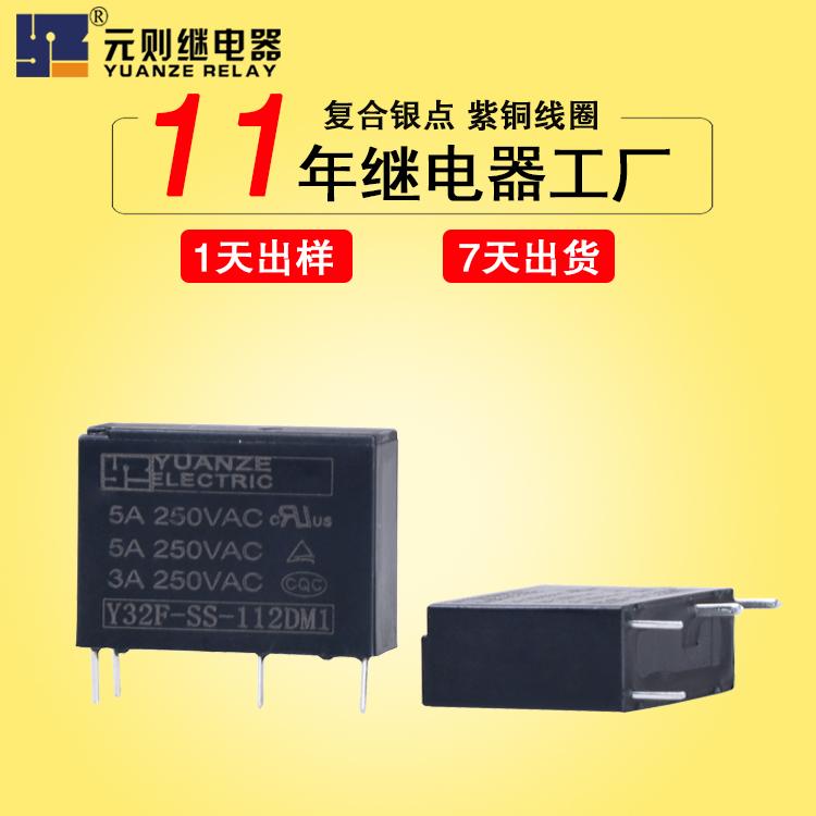 [hf46f继电器]其他人8万次继电器质保,元则电器给您终身质保!