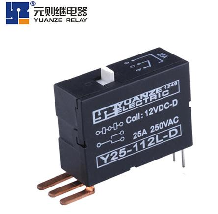 【品质保证】深圳元则电器25a250vac继电器厂家直销 保证售后
