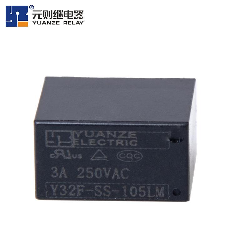 3a250vac继电器