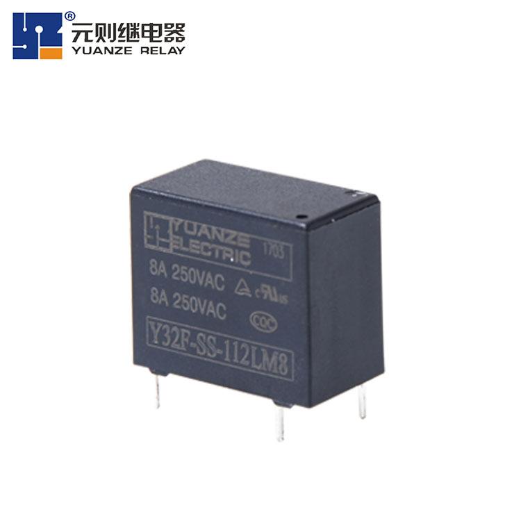 8A 250VAC继电器-Y32F