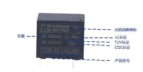 【24v继电器5脚】24v继电器5脚-元则继电器