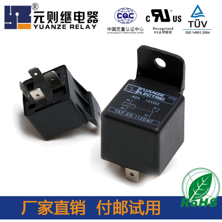 汽车继电器的主要功能