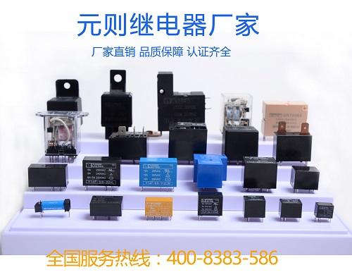 电磁继电器与固态继电器之间有什么区别