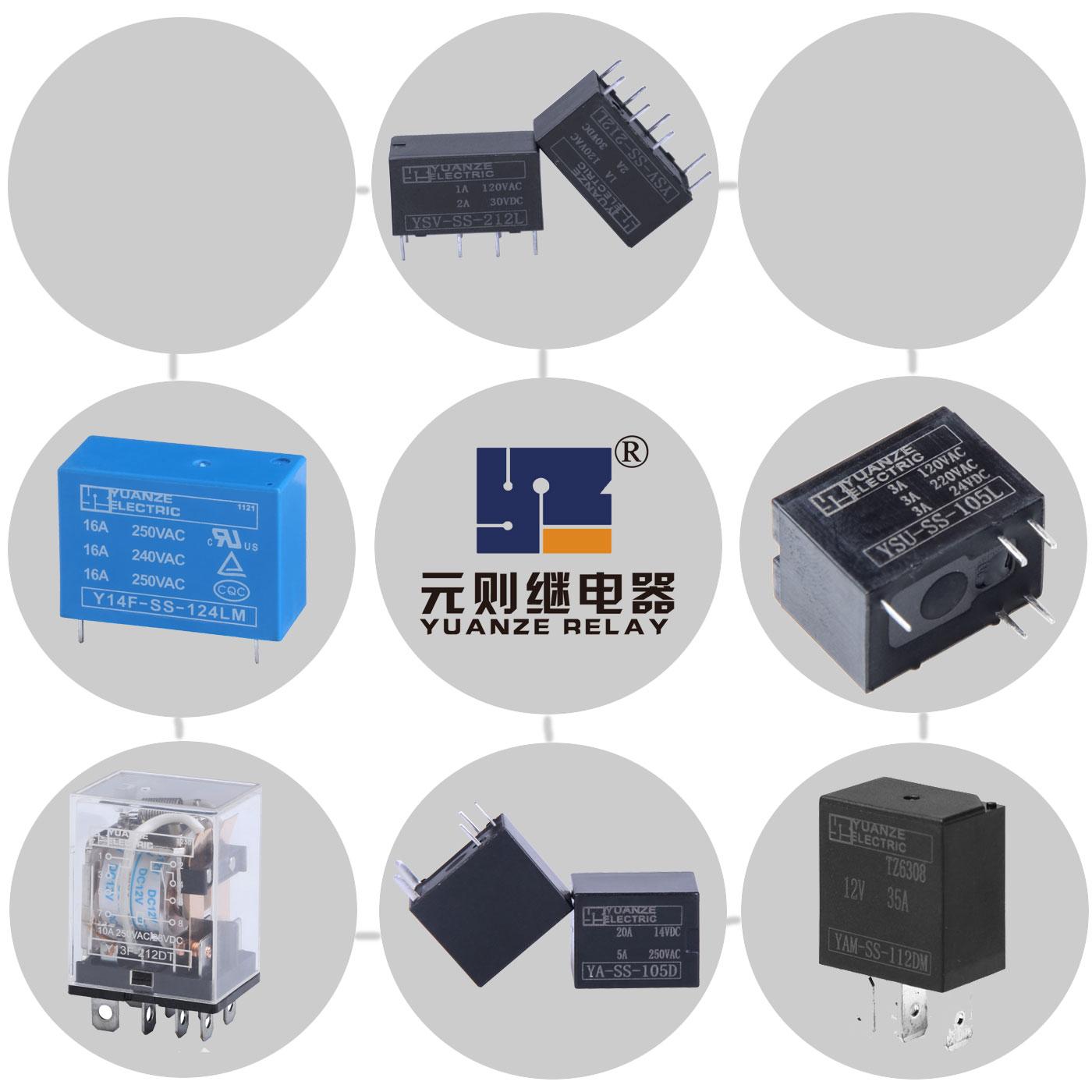 关于电磁继电器的四大作用