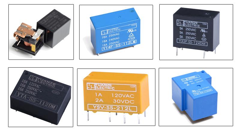 性价比高的电磁继电器,就选元则公司