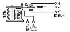 什么是电磁继电器