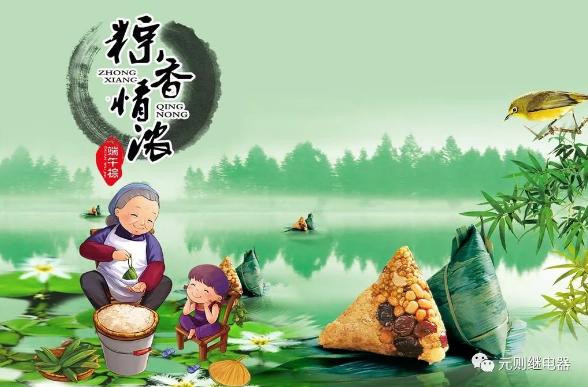 """端午yu上高kao,yuan""""粽""""qing奋doude青春没有yi憾!"""