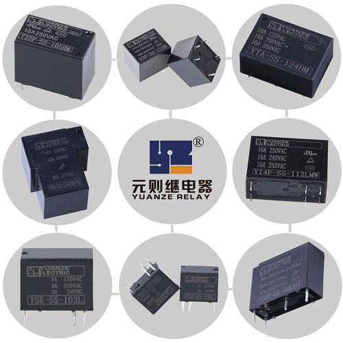 元则电磁继电器是跟同行不一样的